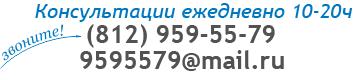 Телефон, email