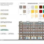 Шрифты и цвета вывесок - 16